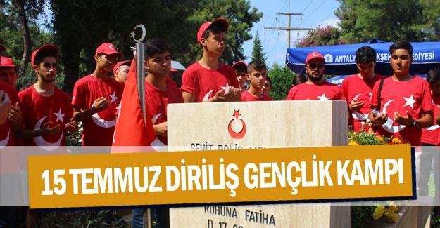 15 Temmuz Diriliş Gençlik Kampı