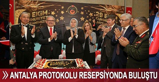 Antalya protokolu resepsiyonda buluştu