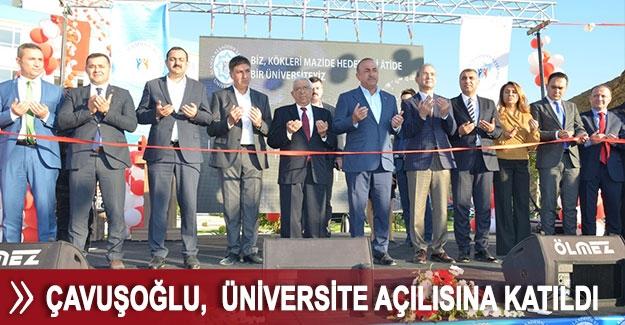 Bakan Çavuşoğlu, Alanya'da üniversite açılısına katıldı