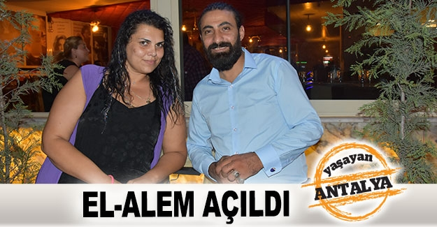 El-Alem açıldı