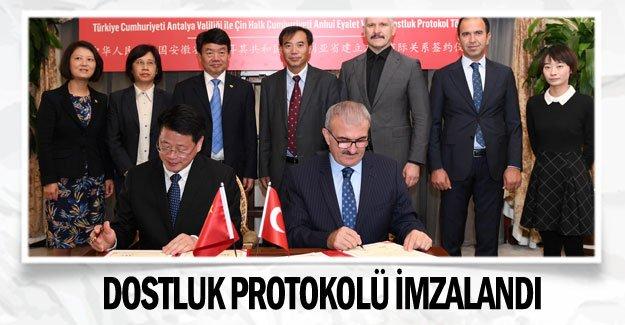 Dostluk protokolü imzalandı