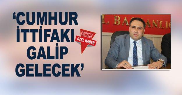 'CUMHUR İTTİFAKI  GALİP GELECEK'