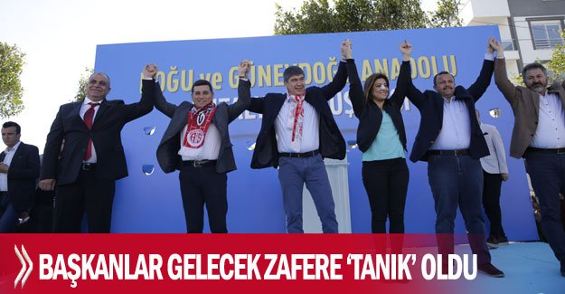 Başkanlar gelecek zafere 'Tanık' oldu