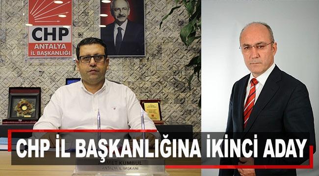 CHP il başkanlığına ikinci aday