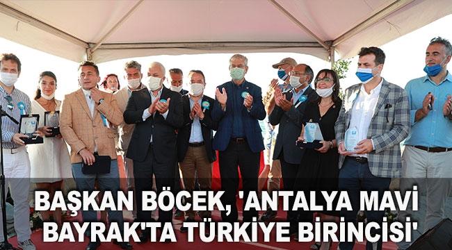 Başkan Böcek, 'Antalya Mavi Bayrak'ta Türkiye birincisi'