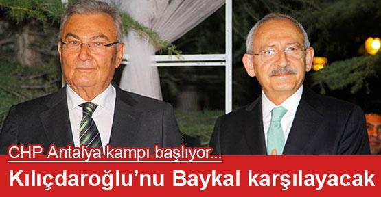 Kılıçdaroğlu'nu Baykal karşılayacak